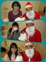 19-12-27-23-58-41-679_deco.jpg